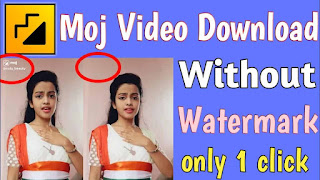 Moj video download without watermark