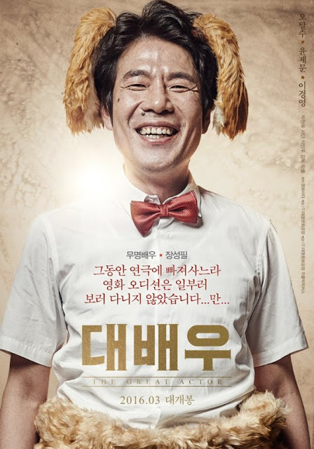 Sinopsis The Great Actor / Daebaewoo / 대배우 (2016) - Film Korea