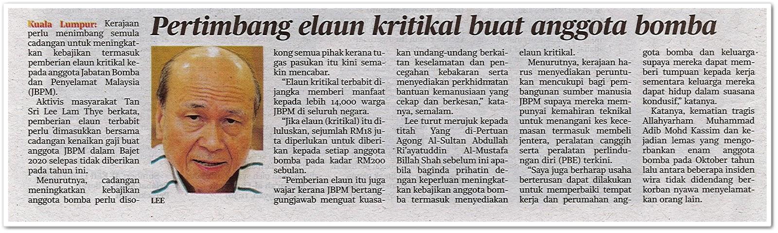 Pertimbang elaun kritikal buat anggota bomba - Keratan akhbar Harian Metro 7 Oktober 2019