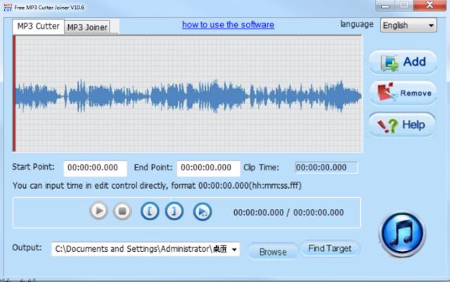 تحميل برنامج قص ودمج الاغاني مجانا للكمبيوتر Free MP3 Cutter Joiner