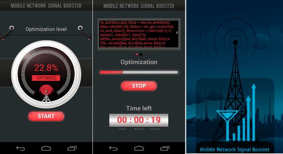 Aplikasi Penguat Sinyal Android Terbaik