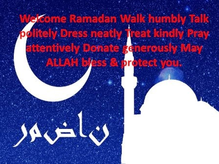 Happy Ramadan Messages 2020