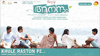 Watch Aanandam Khule Raston Pe full Video Song Watch Online Youtube HD Free Download