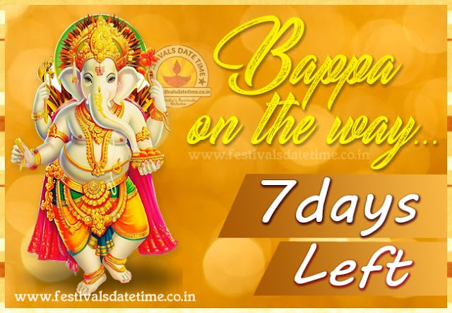 Ganesh Chaturthi Puja 7 Days Left Wallpaper