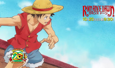 ONE PIECE, Romance Dawn.