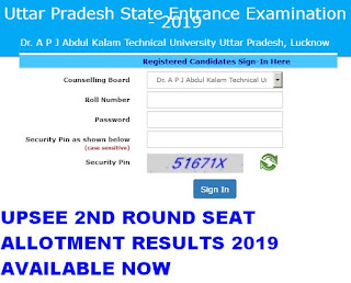 UPSEE Second Allotment Results 2019 Rank list @ upsee.nic.in 1