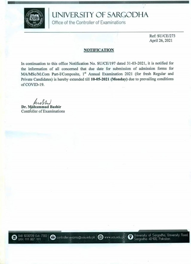 EXTENSION IN THE DATE FOR SUBMISSION OF ADMISSION FORMS FOR MASTER ANNUAL EXAMINATIONS BY SARGODHA UNIVERSITY
