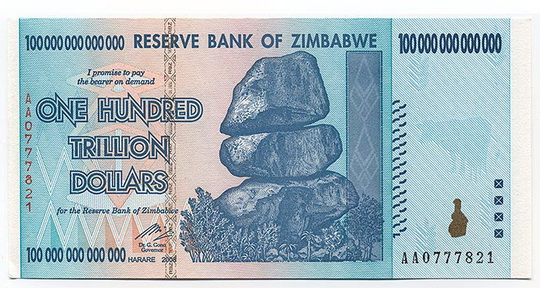 100 триллионов зимбабвийских долларов!