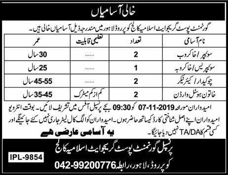 Govt Postgraduate Islamia College Lahore 27 Oct 2019