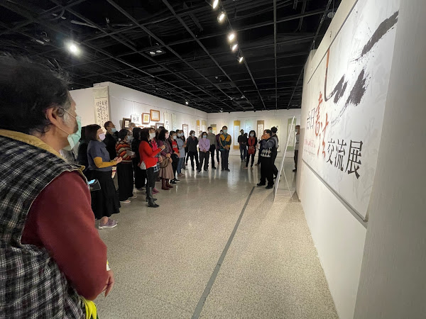 台日書法交流展 彰化生活美學館展出新風貌