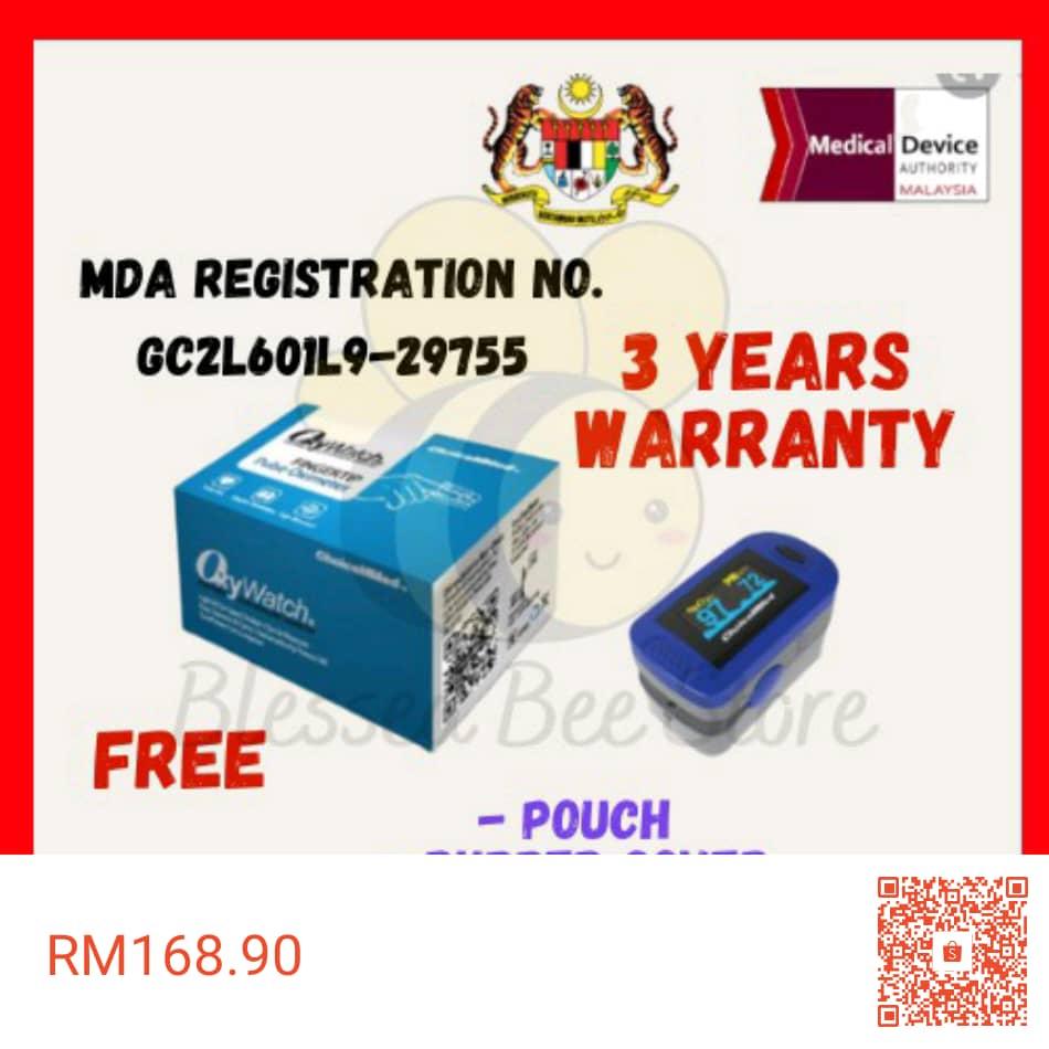 oximeter yang bagus lulus kkm malaysia harga