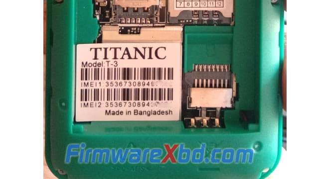 Titanic T-3 6531E Flash File Download