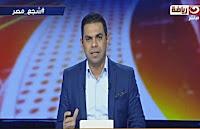 برنامج كورة كل يوم 31-1-2017 كريم حسن شحاتة و أخبار المنتخب