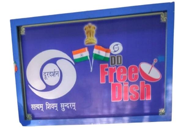 Doordarshan plans to launch DD International Channel