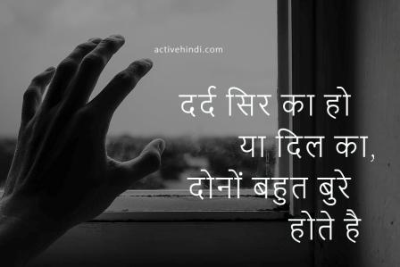 alone status in hindi   alone quotes in hindi   alone shayari in hindi