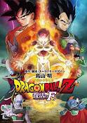 Dragon Ball Z: La Resurrección de Freezer (2015) ()