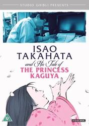 Anime fan dating uk