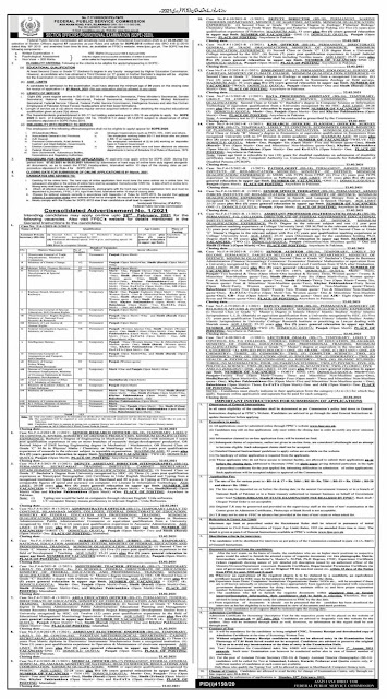 Federal Public Service Commission FPSC Jobs in Islamabad New jobs in Pakistan