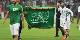 موعد مشاهدة مباراة السعودية وأوروجواي الأربعاء 20-6-2018 ضمن مباريات كأس العالم 2018 والقنوات الناقلة