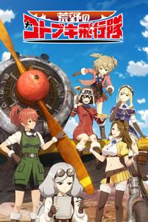 Anime Kouya no Kotobuki Hikoutai Legendado