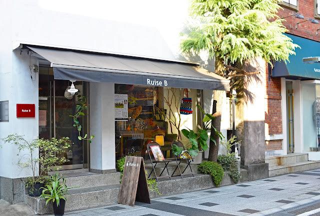RuiseB:ルイズビィ静岡直営店