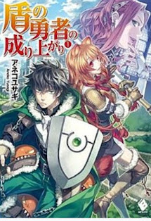 Download the game rising of the shield hero