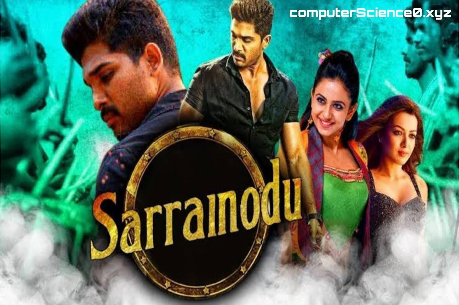 Sarrainodu Allu Arjun's Top 19 movies of all time