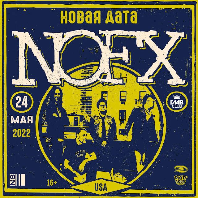 NOFX в Главклубе