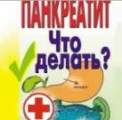 bolezn_pankreatit