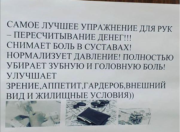 Как перестать крепиться и начать ныть - неделя работы на кассе - Наталия Пономарева Новодвинск p_i_r_a_n_y_a Дневник моих плаваний
