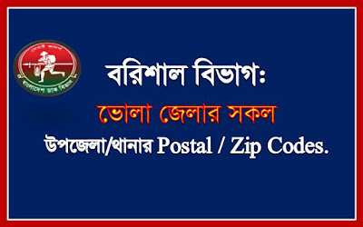 Postal codes of all the Upazilas/Thanas of Bhola district.