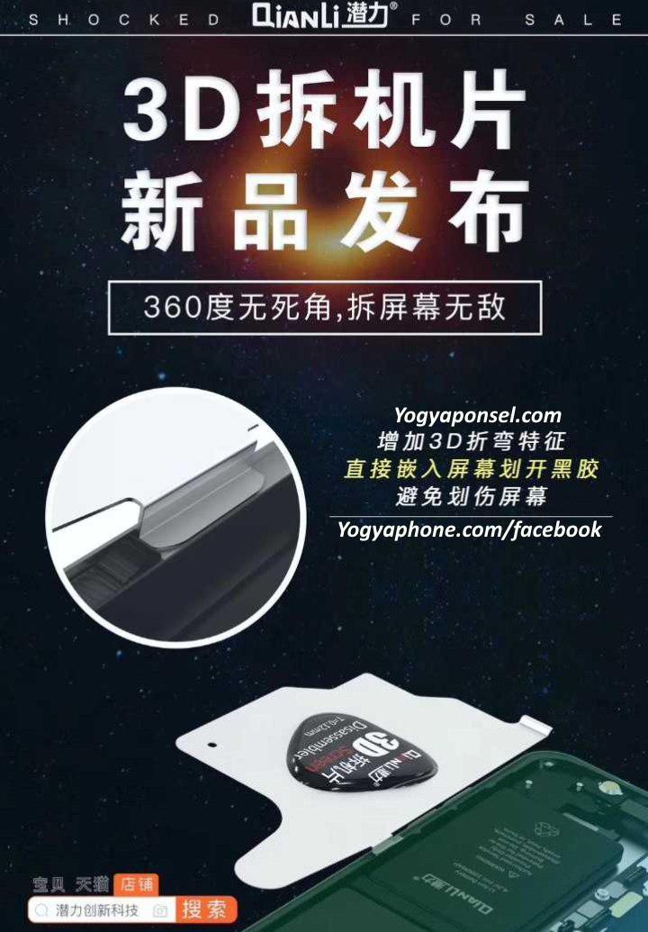 3D+quanli+yogyaponsel+yogyaphone.jpg (720×1035)