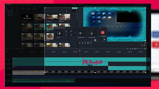 تحميل برنامج صنع فيديو من الصور والاغاني للكمبيوتر 2021