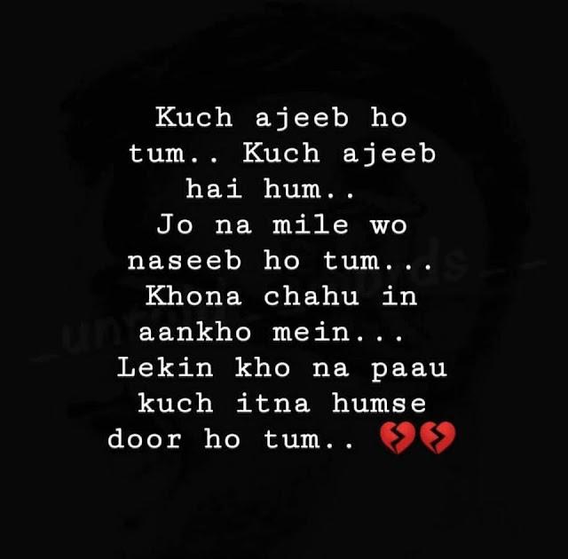 Gam Bhare Status ( ग़म भरे स्टेटस  )