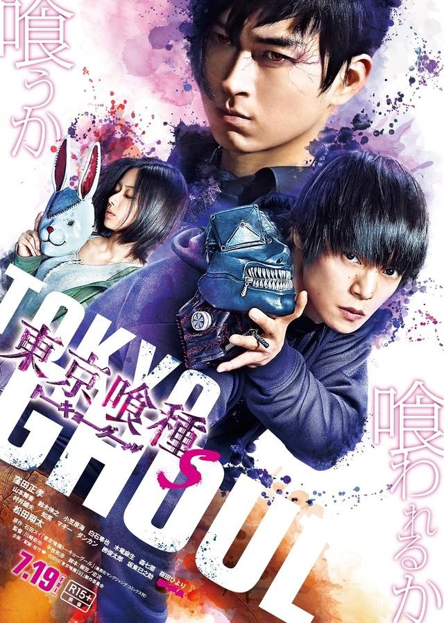 Sinopsis Tokyo Ghoul 'S' / 東京喰種 トーキョーグール S (2019) - Film  Jepang