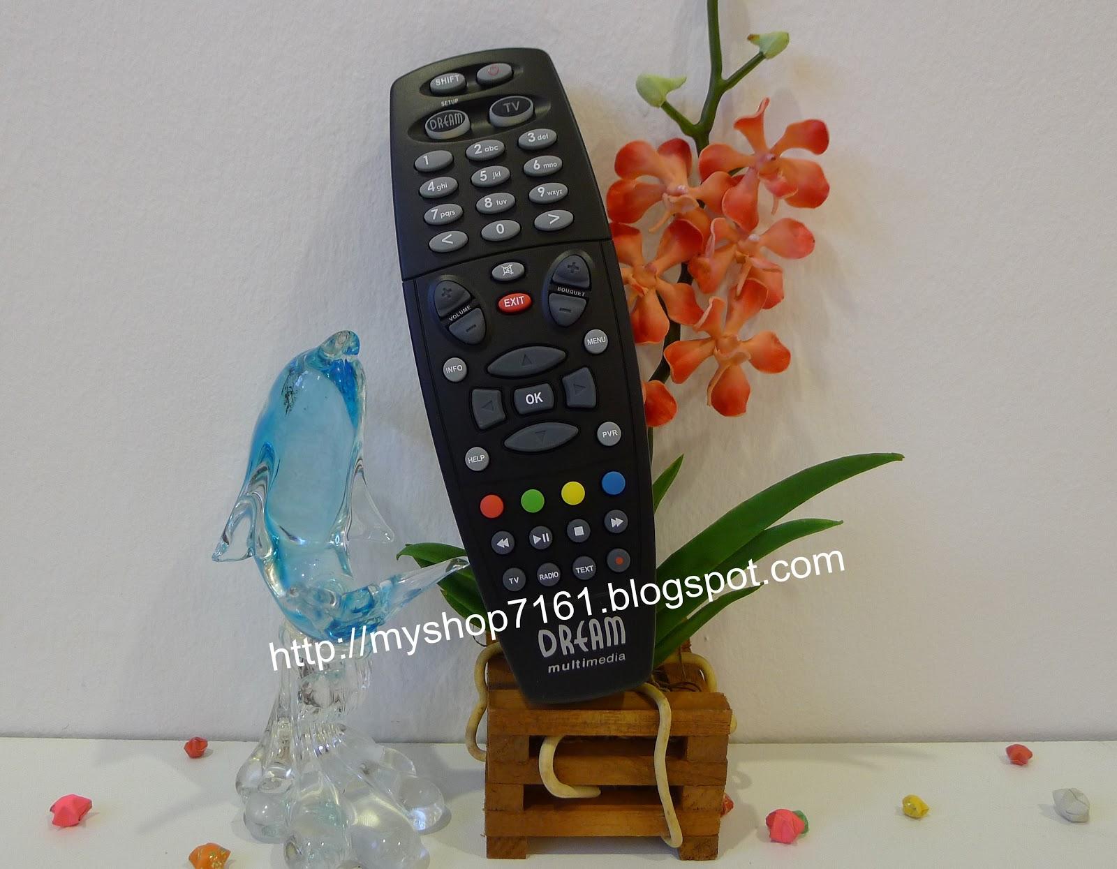 My Shop: Dreambox Satellite Receiver DM500HD / DM800HD