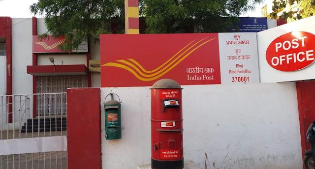 Post Office National Savings Certificate (NSC) 2020