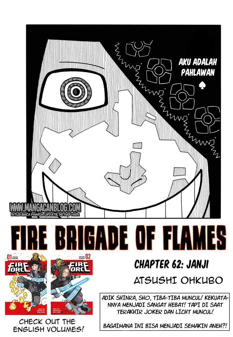 Komik fire brigade of flames 062 - janji 63 Indonesia fire brigade of flames 062 - janji Terbaru 1 Baca Manga Komik Indonesia