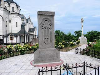 Костянтинівка. Пам'ятник жертвам землетрусу в Вірменії