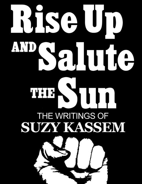 Poetry Suzy Kassem 2010