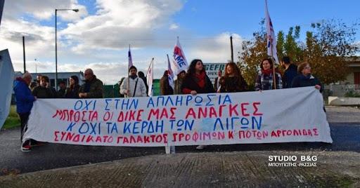 Ναύπλιο: Εργατικό Φεστιβάλ με εκδήλωση-συζήτηση για τις εξελίξεις στα εργασιακά δικαιώματα