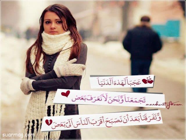 احلى بوستات للفيس بوك مكتوبه 17 | Best written Facebook posts 17