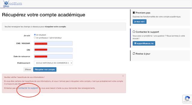 لقطة شاشة من إصدار الحاسوب للحظة إدخال المعلومات الشخصية لاسترداد البريد المؤسّساتي