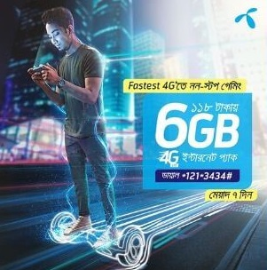 Grameenphone 6GB 4G only 118 Taka for 7 Days Internet Offer Pack Code 2020