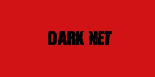 Perbedaan Apa Itu Deep Web dan DarkNet (Pengertian Lengkap)