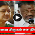O Panneerselvam speech about Sasikala | TAMIL TODAY CHANNEL