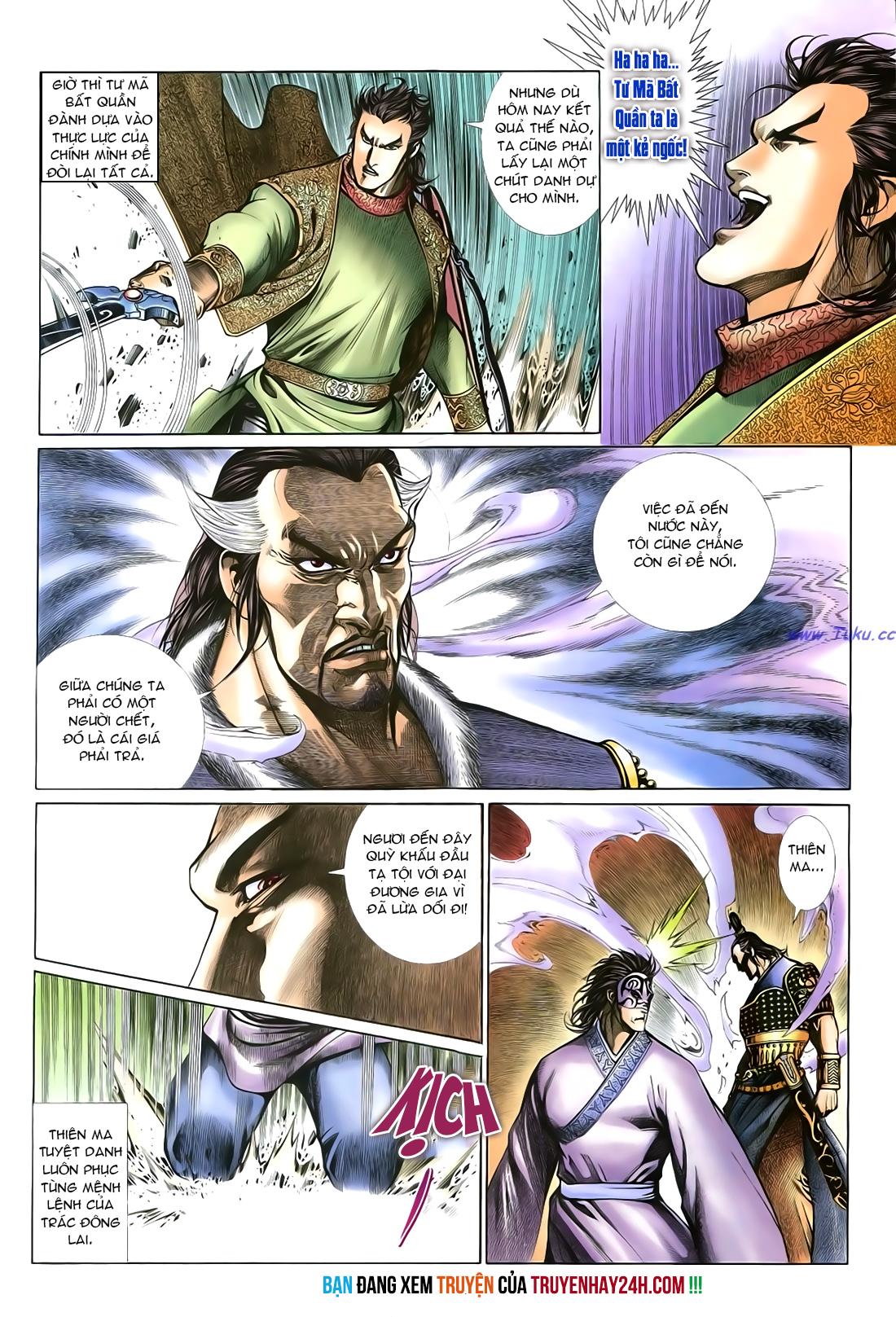 Anh hùng vô lệ Chap 23 trang 31