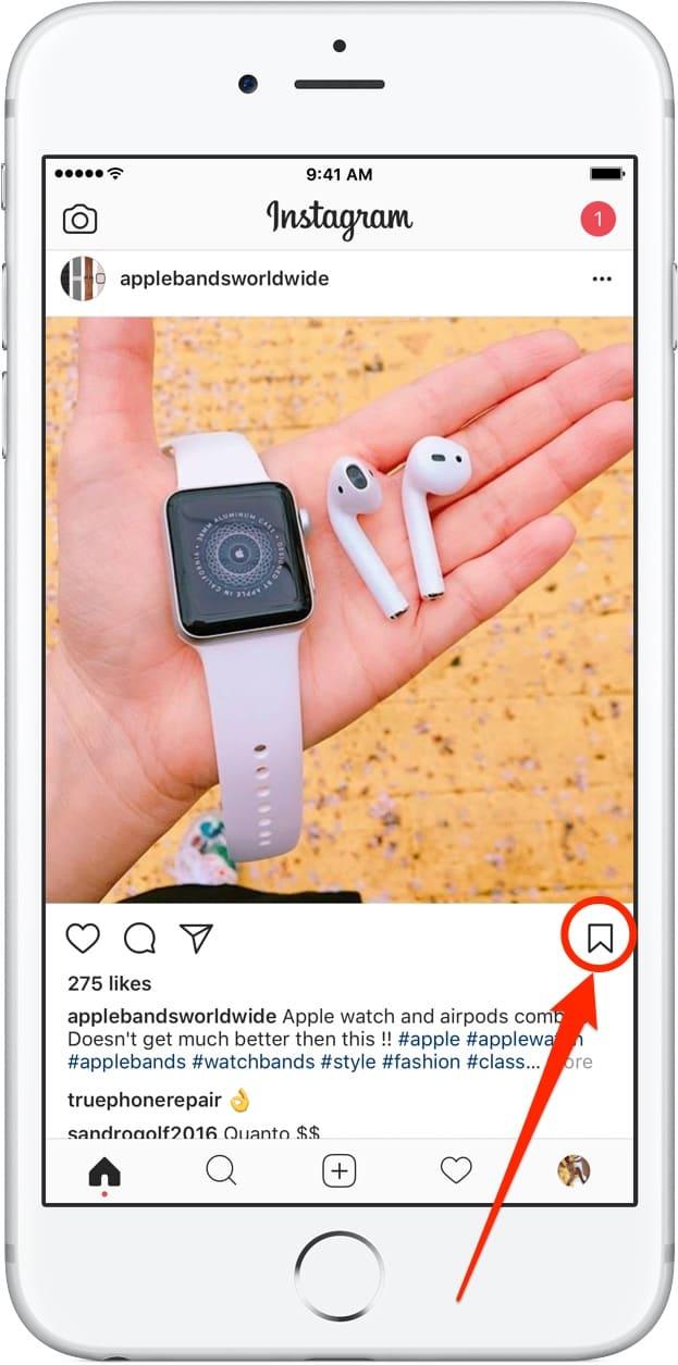 الطريقة الثالثة: حفظ الصور من تطبيق انستقرام