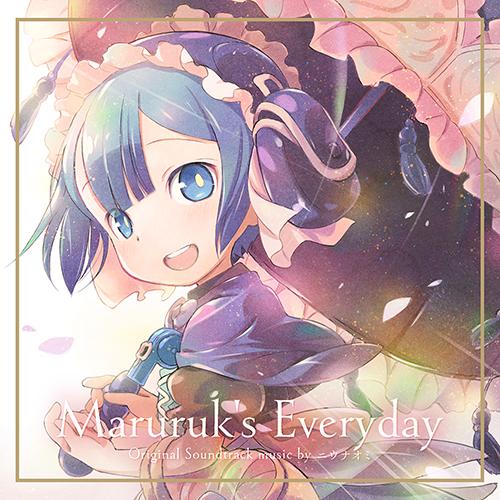 MYTH & ROID - Forever Lost Lyrics