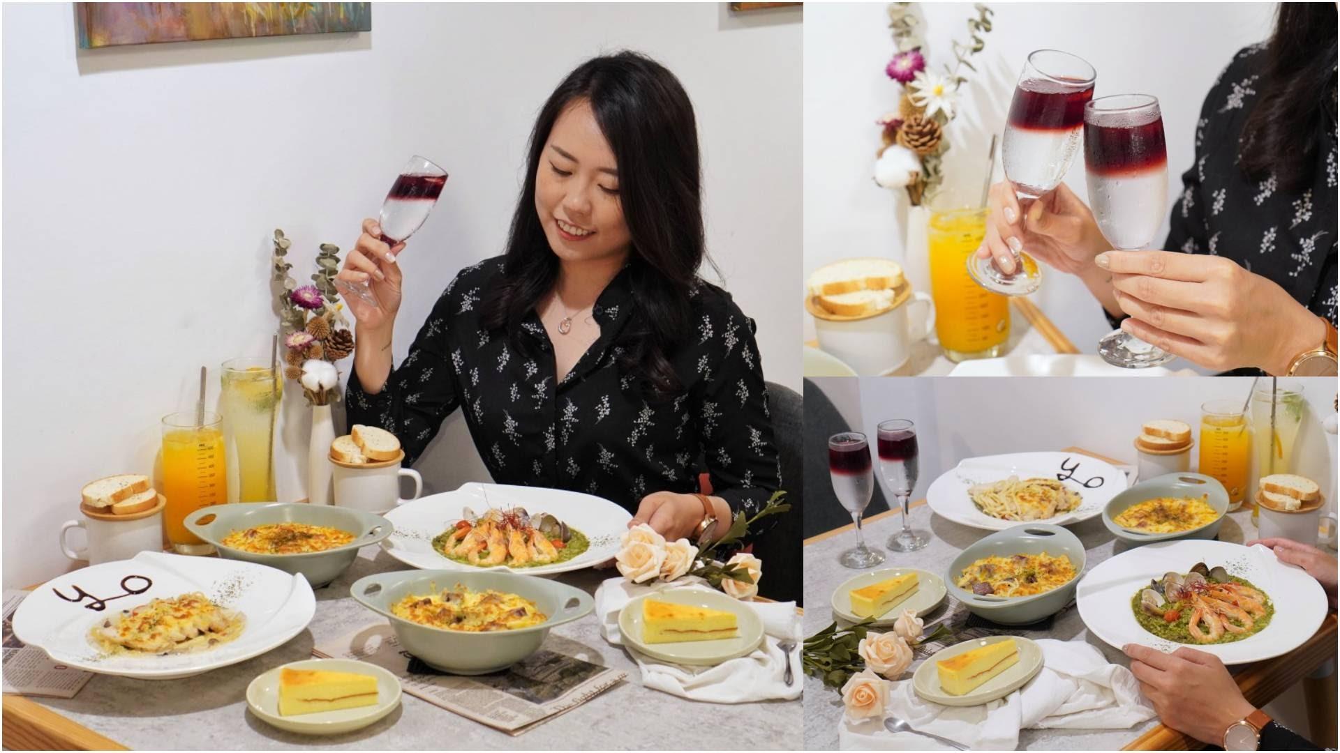 台南北區美食【YO義思】母親節限時活動!帶媽媽來慶祝就送紅酒氣泡飲,壽星慶生還享專屬優惠|台南義式餐廳推薦